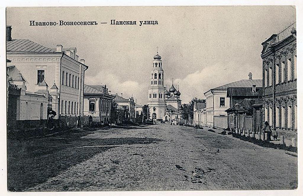 Картинки, иваново-вознесенск. история в открытках